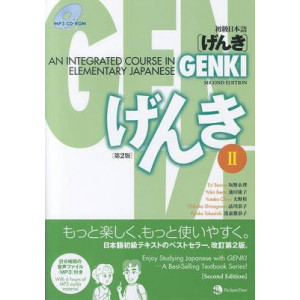 Genki II Textbook: An Integrated Course in Elementary Japanese 2e