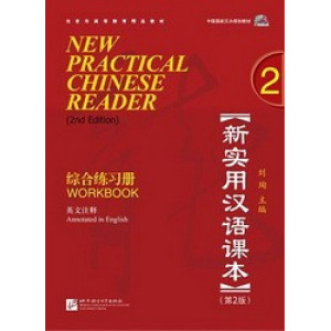 New Practical Chinese Reader Book 2: Workbook (w/CD)