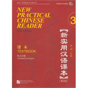 New Practical Chinese Reader 3 : Student Textbook (with CD)